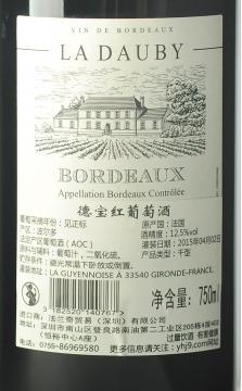 法国德宝红葡萄酒