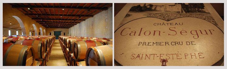 法国卡龙世家原瓶进口红酒2006
