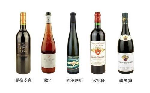 简笔画-法国葡萄酒瓶的外形差异