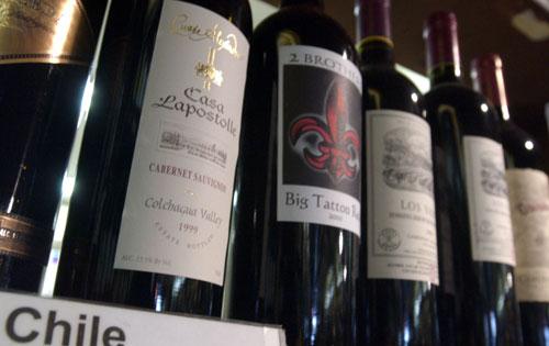 疫情之下智利葡萄酒对华出口下降16.4%