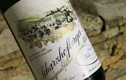 伊贡米勒沙兹堡逐粒枯萄精选雷司令甜白葡萄酒