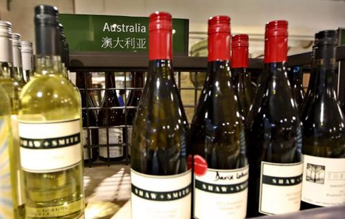 澳大利亚葡萄酒